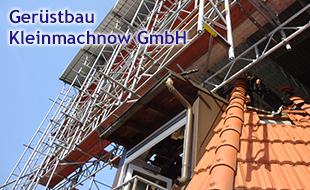 Bild zu Gerüstbau Kleinmachnow GmbH in Ludwigsfelde