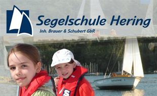 Bild zu Segelschule Hering in Berlin