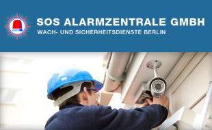 SOS Alarmzentrale GmbH