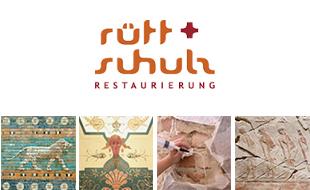 Logo von Rütt + Schulz Restaurierung GbR