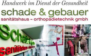 Schade & Gebauer Sanitätshaus und Orthopädietechnik GmbH