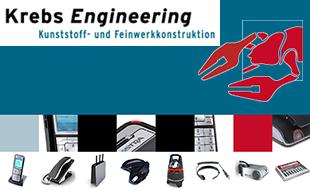Logo von Krebs Engineering Kunststoff- und Feinwerkkonstruktion