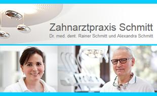 Bild zu Schmitt, Rainer, Dr. med. dent. & Alexandra Schmitt - Zahnarztpraxis Schmitt in Berlin