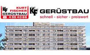 Kurt Fischer Gerüstbau GmbH